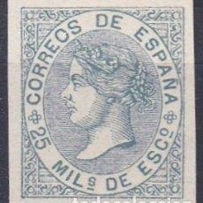 Sellos: EDIFIL Nº97* 25M AZUL ( FALSO FILATELICO ). Lote 181166340