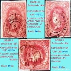 Sellos: MATASELLOS SOBRE SELLOS DE ISABEL II .LA EMISIÓN DE 1864.PRECIO DEL CONJUNTO, INDIVIDUAL OTRO PRECIO. Lote 181222955