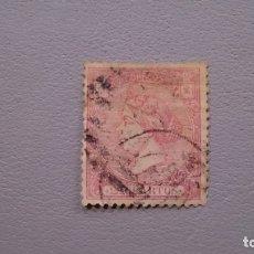 Sellos: ESPAÑA - 1866 - ISABEL II - EDIFIL 80 - CENTRADO - MATASELLOS FECHADOR - VALOR CATALOGO 70€.. Lote 181428227