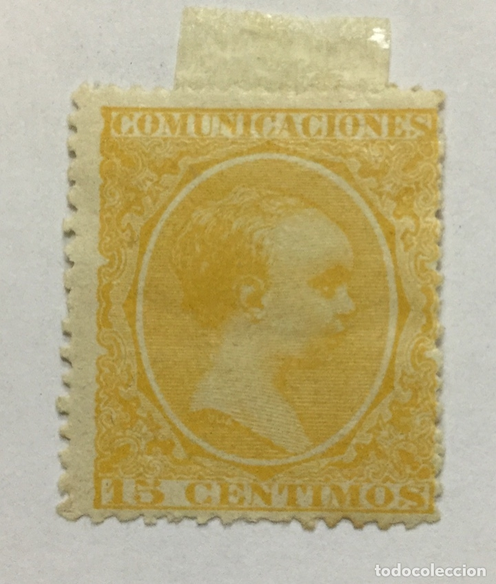 ESPAÑA EDIFIL 229 - NUEVO CON GOMA Y FIJASELLOS (Sellos - España - Isabel II de 1.850 a 1.869 - Nuevos)