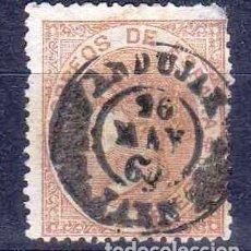 Sellos: GIROEXLIBRIS.- ESPAÑA.- ISABEL II BONITO FECHADOR DE ANDÚJAR JAÉN. Lote 181464133