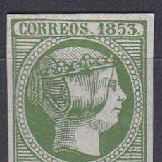 Sellos: EDIFIL Nº 20* 5R. VERDE ( FALSO FILATELICO ). Lote 181665812