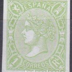 Sellos: EDIFIL Nº 72* 1R. VERDE ( FALSO FILATELICO ). Lote 181665912