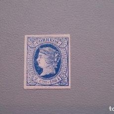 Sellos: NAV- ESPAÑA - 1864 - ISABEL II - EDIFIL 63 - MH* - NUEVO - LUJO - GRANDES MARGENES - VALOR CAT. 73€.. Lote 181938173