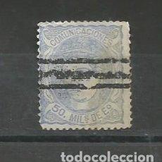 Sellos: ESPAÑA.EDIFIL 107 USADO. Lote 181978982