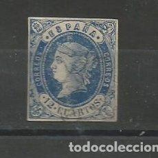 Sellos: ESPAÑA.ISABEL II.AÑO 1862.EDIFIL Nº 57 NUEVO CON LIGERÍSIMA SEÑAL DE FIJASELLOS.CATÁLOGO 48 €. Lote 181979235
