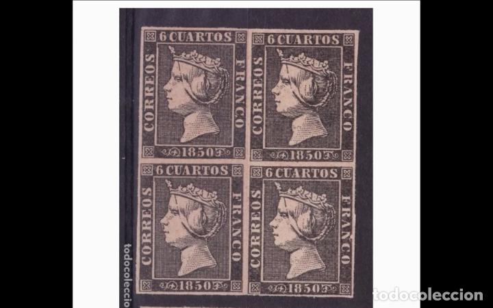 ESPAÑA - 1850 - ISABEL II - EDIFIL 1 -F- BLOQUE DE 4 - MNH** - NUEVOS. (Sellos - España - Isabel II de 1.850 a 1.869 - Nuevos)