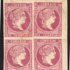 Sellos: ESPAÑA, 1856 EDIFIL Nº 48 C **/*. Lote 182102382