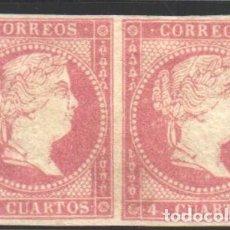 Sellos: ESPAÑA, 1856 EDIFIL Nº 48B /**/, TIPO III. Lote 182102663