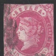 Sellos: ESPAÑA, 1862 EDIFIL Nº 60 . Lote 182105255
