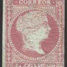 Sellos: ESPAÑA,1852 EDIFIL Nº 40 (*). Lote 182115736