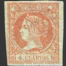 Sellos: ESPAÑA,1860-1861 EDIFIL Nº 52 /*/. Lote 182115786