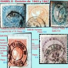 Sellos: MATASELLOS SOBRE SELLOS DE ISABEL II.EMISIÓN DE 1865-67.PRECIO DEL CONJUNTO, INDIVIDUAL OTRO PRECIO. Lote 182177980