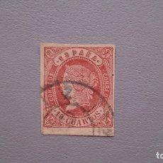 Sellos: ESPAÑA - 1862 - ISABEL II - EDIFIL 60 - LUJO - BUENOS MARGENES - SELLO CLAVE - VALOR CATALOGO 345€.. Lote 182184300