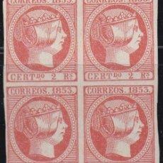 Sellos: EDIFIL Nº 19** BLOQUE DE 2R BERMELLON FALSO FILATELICO. Lote 182217098