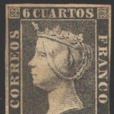 Sellos: ESPAÑA, 1850 EDIFIL Nº 1. Lote 182231811