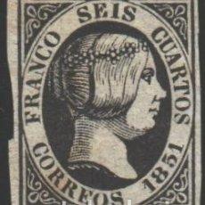 Sellos: ESPAÑA, 1851 EDIFIL Nº 6. Lote 182231855