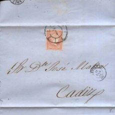 Sellos: AÑO1856 EDIFIL 48 ISABEL II CARTA MATASELLOS RUEDA DE CARRETA 7 SEVILLA MEMBRETE J.M.RODRIGUEZ. Lote 182301785