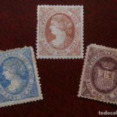 Sellos: TELEGRAFOS -1867 Y 1869 - ISABEL II EDIFIL Nº 18 Y 28 -- Y ESCUDO DE ESPAÑA EDIFIL Nº 30 -.. Lote 182356246