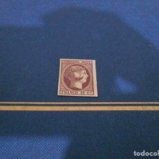 Sellos: CORREOS 1853. FRANCO 12 CS- COLOR TEJA TRASPARENTE. Lote 182606166