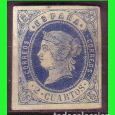 Sellos: 1862 ISABEL II, EDIFIL Nº 57(*). Lote 182671502