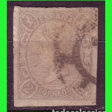 Sellos: 1865 ISABEL II, EDIFIL Nº 73 (O). Lote 182673298