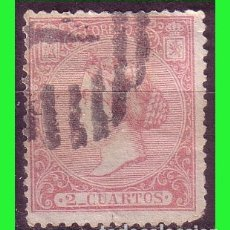 Sellos: 1866 ISABEL II, EDIFIL Nº 80 (O). Lote 182673725