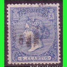 Sellos: 1866 ISABEL II, EDIFIL Nº 81 (O) LUJO. Lote 182673770