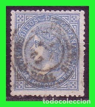 1867 ISABEL II, EDIFIL Nº 88 (O) (Sellos - España - Isabel II de 1.850 a 1.869 - Usados)