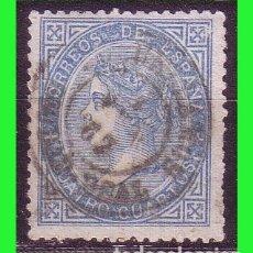 Sellos: 1867 ISABEL II, EDIFIL Nº 88 (O). Lote 182674197