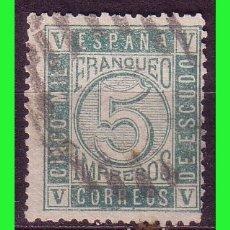 Sellos: 1867 ISABEL II, EDIFIL Nº 93 (O) . Lote 182675362