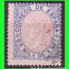 Sellos: 1867 ISABEL II, EDIFIL Nº 95 (O) . Lote 182675431