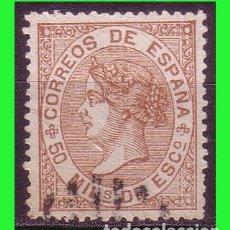 Sellos: 1867 ISABEL II, EDIFIL Nº 96 (O) LUJO. Lote 182675501