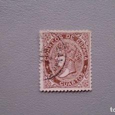 Sellos: ESPAÑA - 1868 - ISABEL II - EDIFIL 101 - SELLO CLAVE - MATASELLOS FECHADOR MANACOR.. Lote 182997838