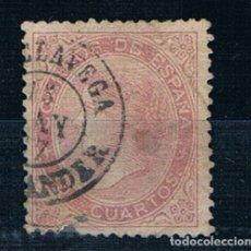 Sellos: ESPAÑA 167 EDIFIL 90 USADO VALOR CATÁLOGO 560€ MATASELLOS SANTANDER (1967) A FALTA DIENTE AUTENTICO. Lote 183041017