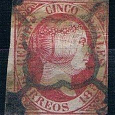 Sellos: ESPAÑA 1851 EDIFIL 9 USADO ARAÑA CENTRADA AUTÉNTICO VALOR CAT. 375€. Lote 183041341