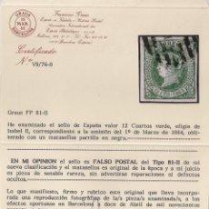 Sellos: FALSO POSTAL 12 CUARTOS DE 1864, EDIFIL 65F SUBTIPO II - CERTIFICADO GRAUS. Lote 183097777