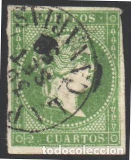 ESPAÑA, 1855 EDIFIL Nº 47 (Sellos - España - Isabel II de 1.850 a 1.869 - Usados)