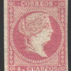 Sellos: ESPAÑA 1855 EDIFIL Nº 44 /*/ . Lote 183307012