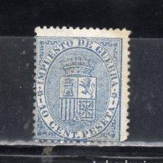 Sellos: ED.Nº 142 ESCUDO DE ESPAÑA. Lote 183307211