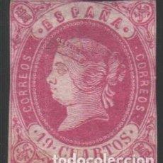 Sellos: ESPAÑA 1862 EDIFIL Nº 60. Lote 183308465