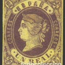 Sellos: ESPAÑA 1862 EDIFIL Nº 61 /*/. Lote 183308936