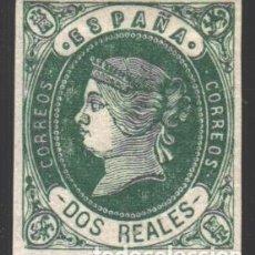 Sellos: ESPAÑA 1862 EDIFIL Nº 62 /*/. Lote 183309306