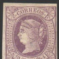 Sellos: ESPAÑA 1864 EDIFIL Nº 66 (*). Lote 183311773
