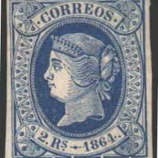 Sellos: ESPAÑA 1864 EDIFIL Nº 68 (*). Lote 183311927