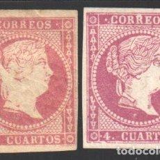 Sellos: ESPAÑA 1855 EDIFIL Nº 48. Lote 183312468