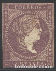 ESPAÑA 1855 EDIFIL Nº 46 /*/ (Sellos - España - Isabel II de 1.850 a 1.869 - Nuevos)