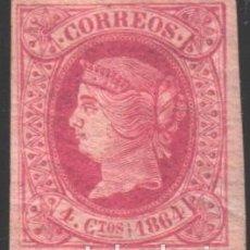 Sellos: ESPAÑA, 1864 EDIFIL Nº 64 /*/. Lote 183314341