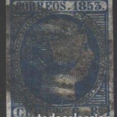 Sellos: ESPAÑA, 1853 EDIFIL Nº 21. Lote 183320087