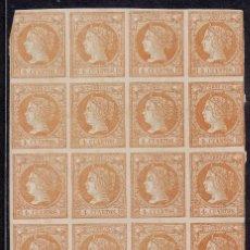 Sellos: RARÍSIMO FALSO POSTAL TIPO III 4 CUARTOS 1860, GRAUS 61-III. Lote 183556905